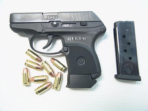 impact-guns-extension-2.jpg