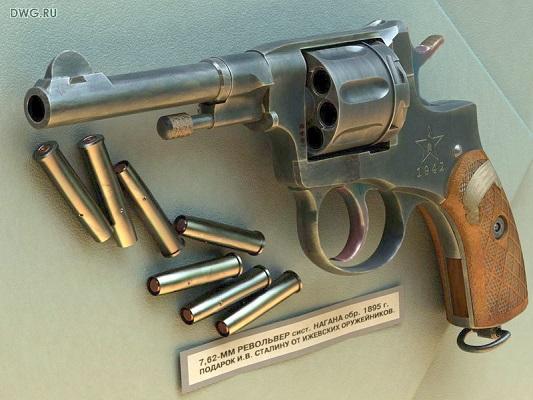 nagant-revolver-with-ammo-370.jpg